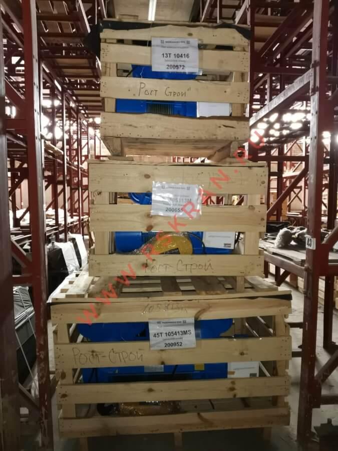 Тельферы Балканско Ехо на складе в Перми